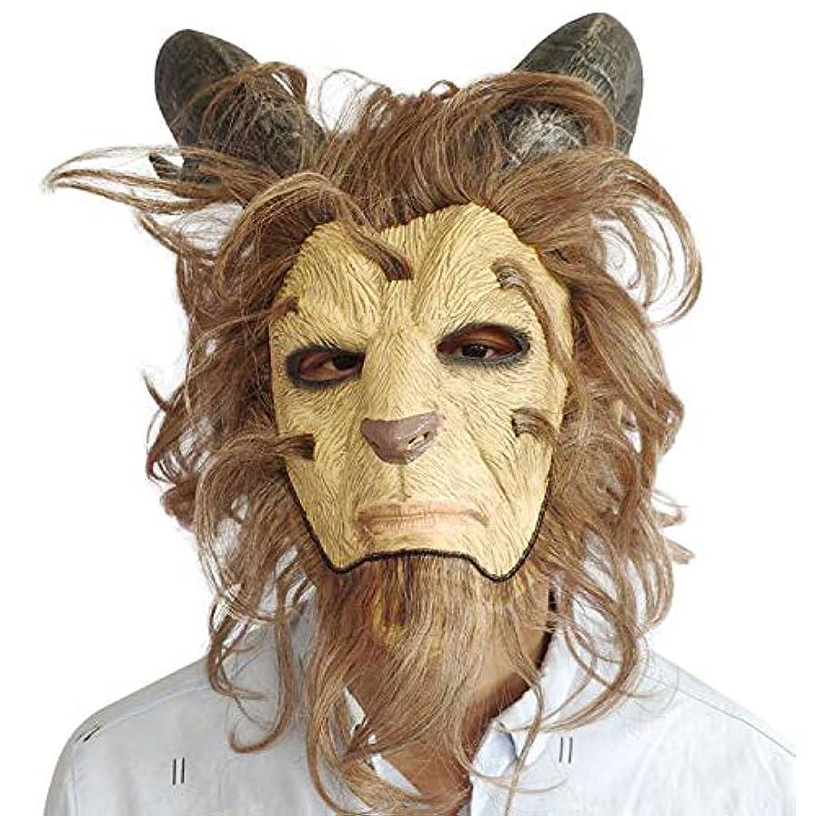 ピル傾いた伝統美女と野獣は、ヘッドセットドレスアップカーニバルハロウィン王子獣はバーダンスパーティーマスクマスク