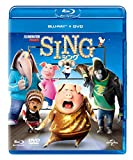 (数量限定生産)SING/シング ブルーレイ+DVD+ボーナスCDセット(3枚組) ぬいぐるみ付きスペシャルパック [Blu-ray]