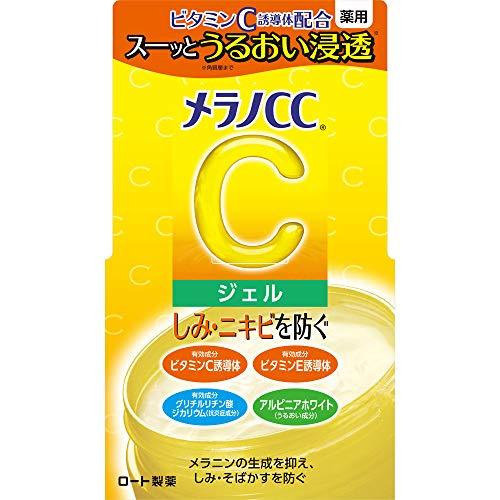 メラノCC 薬用しみ対策美白ジェル クリーム 100g