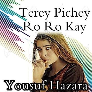 Terey Pichey Ro Ro Kay, Vol. 1