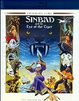 Sinbad & The Eye of the Tiger [Blu-ray]