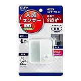 ELPA(エルパ) LEDセンサー付ライト コンセント差込タイプ(サービスコンセント付) ホワイト PM-LC301(W)