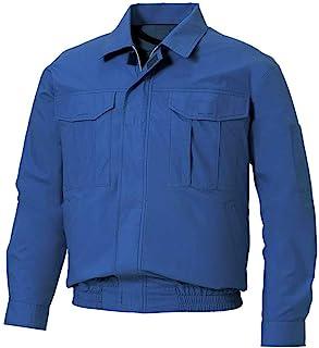 SUN-S(サンエス) Cooling Wear 空調風神服/空調服 長袖ブルゾン【KU90550】綿100% 服のみ/オリジナルステッカー付