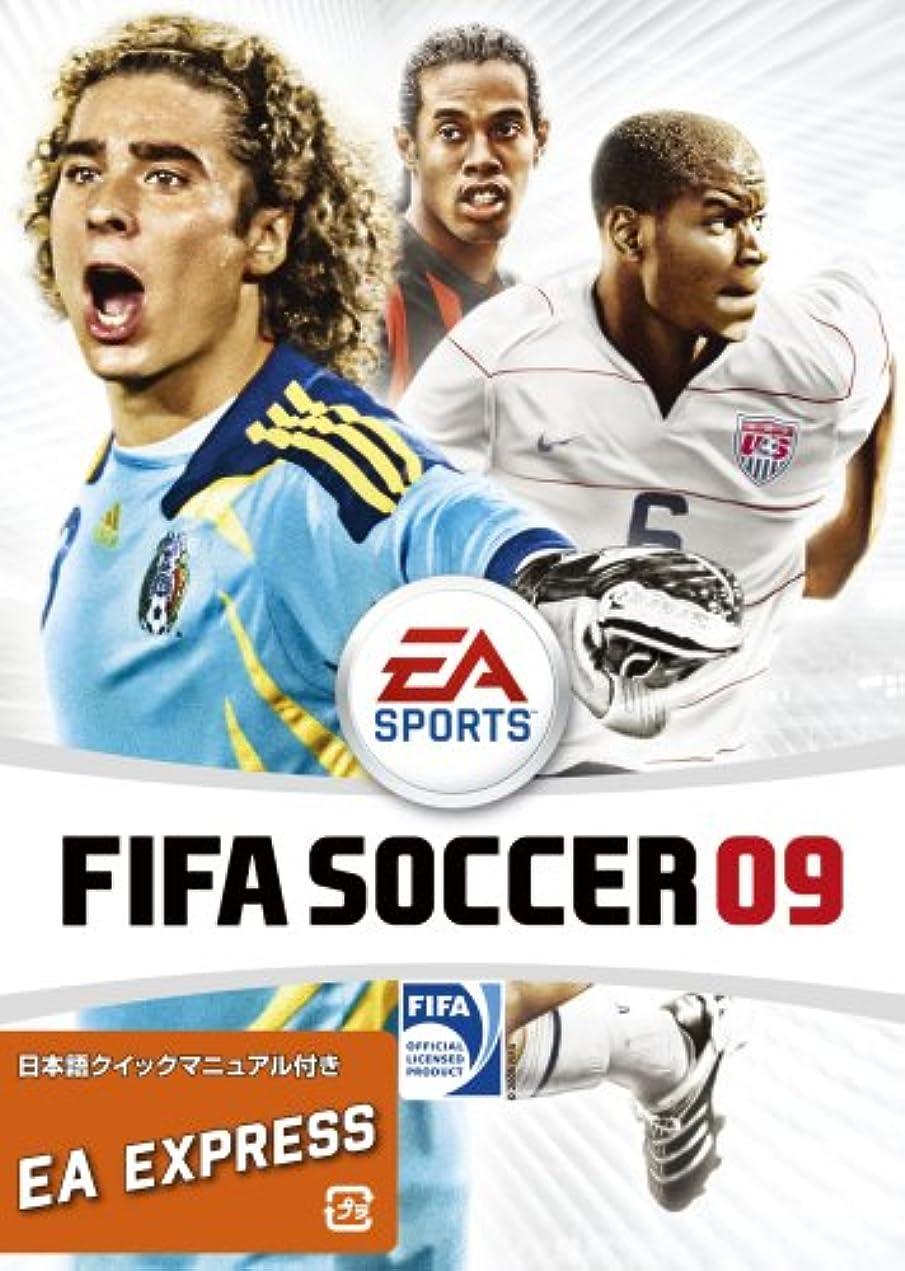 国艶極めて重要なFIFA09 英語版 日本語マニュアル付 EA Express