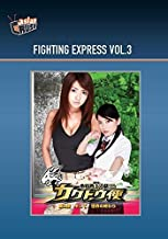 Fighting Express Vol.3 by Asian Crush