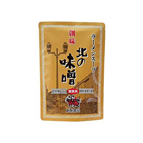 【常温】 創味食品 北の味噌 2kg 業務用 スープ (ラーメンスープ)