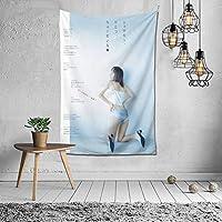 内田理央(うちだ りお 、Uchida Rio) タペストリー インテリア 壁掛け おしゃれ 室内装飾 多機能 寝室 カーテン おしゃれ 個性ギフト 新築祝い 結婚祝い プレゼント ウォール アート(60in*40in)