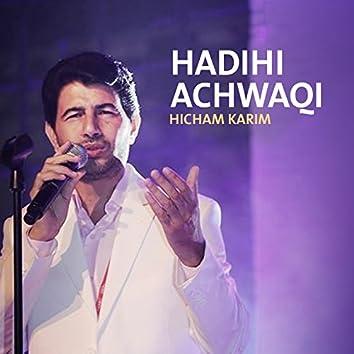 Hadihi Achwaqi (Inshad)
