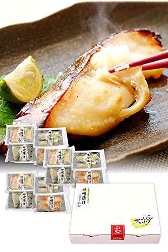 誕生日 ギフト 西京漬け 4種 24切セット 味噌漬け プレゼント 赤魚 サーモン さば さわら 西京味噌 発酵食品 【冷凍】 越前宝や