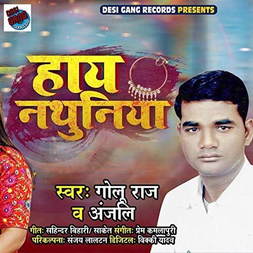 Golu Raj & Anjali