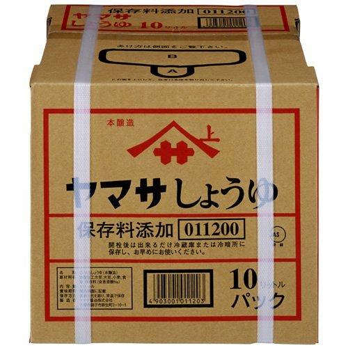 ヤマサ醤油 10L パック【入り数2】