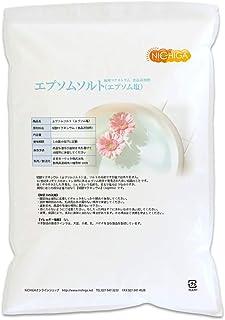 国産 エプソムソルト 4.5kg [02] 【エプソム塩】硫酸マグネシウム 岡山県産 (食品添加物)NICHIGA(ニチガ)