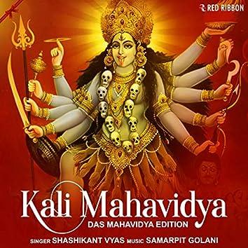 Kali Mahavidya - Das Mahavidya Edition