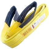 4' x 10' Polyester Lifting Sling Tow Strap Flat Eye & Eye 2PLY Vertical 11500 LBS Basket 23000 LBS Choker 9200 LBS
