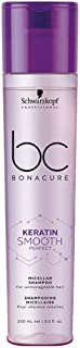 Schwarzkopf Professional BC Bonacure Smooth Perfect Shampoo 250ml