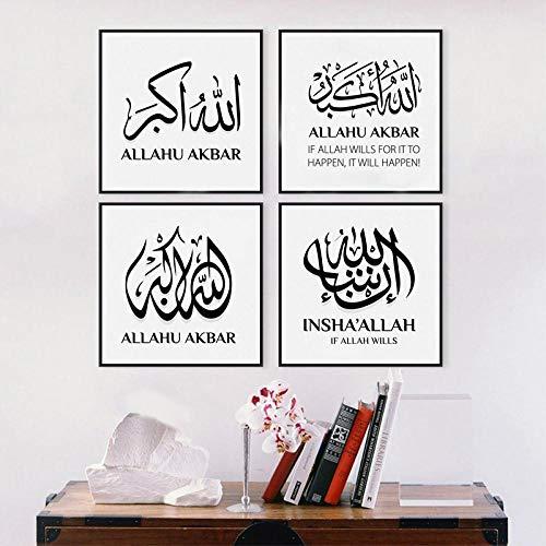 Arabisch Islamische Kalligraphie Kunstdruck Poster Allahu Akbar Leinwand Bild Muslimische Wand Bilder Koran Bilder Für Wohnzimmer Dekoration 50x50 Cmx4 Ungerahmt
