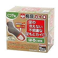 桐灰化学 足の冷えない不思議な足もとカイロ はるつま先用 ベージュ 15足箱入