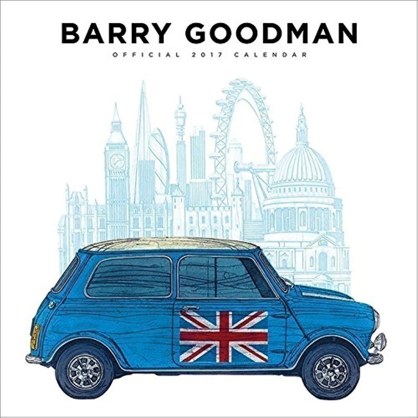 火山大腿知事Barry Goodman London Calendar 2017 Squar