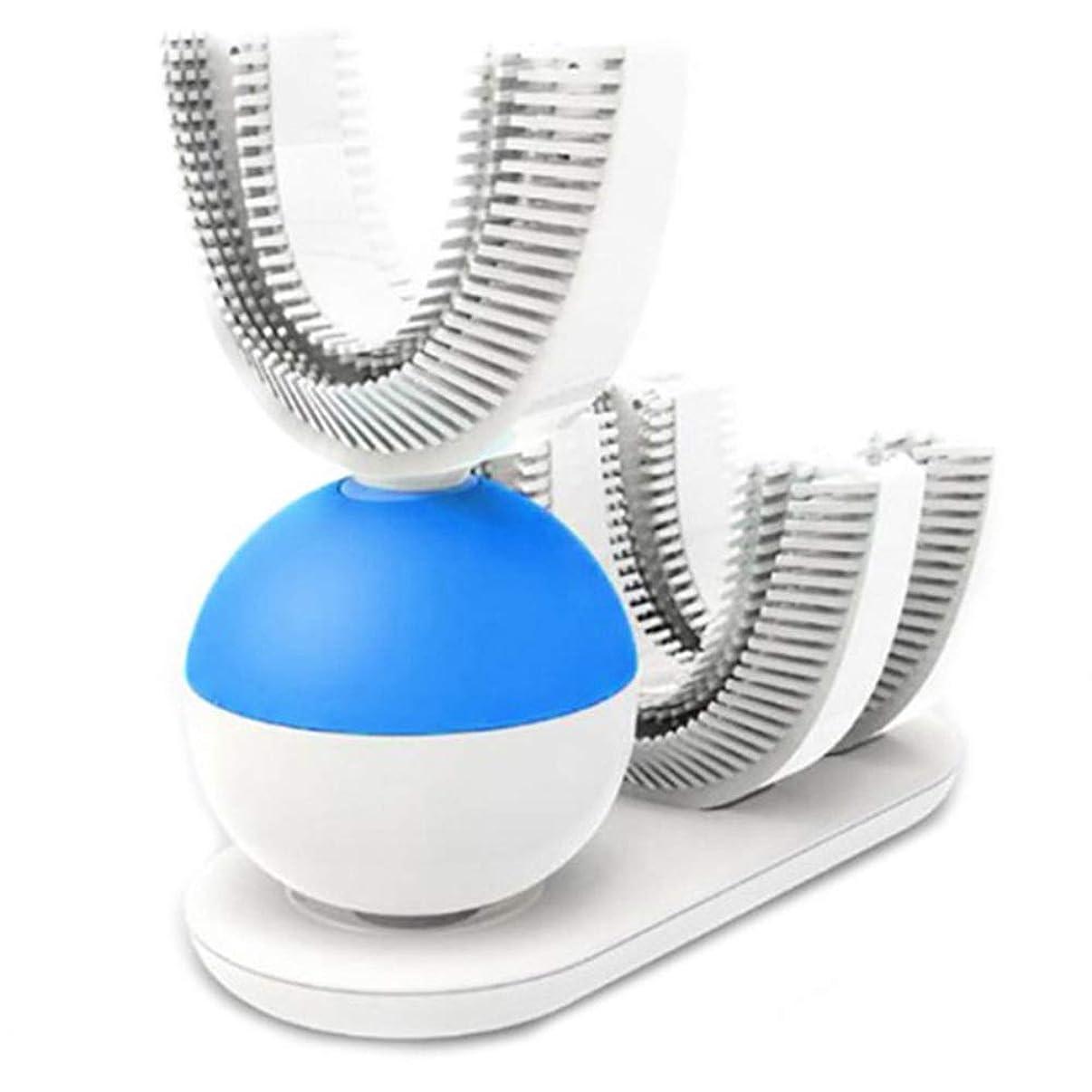 探す誘う持つU字型自動電動歯ブラシ360度音波振動歯クリーナー充電式耐久性歯ブラシ、家族旅行に適しています