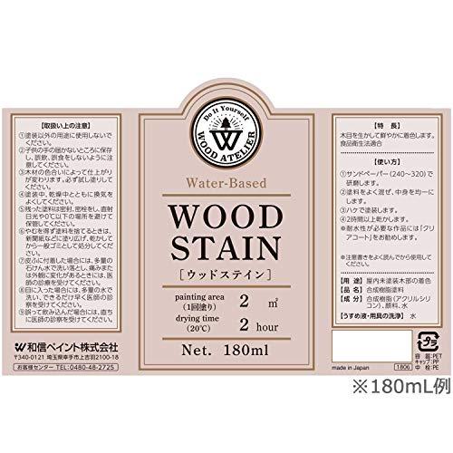 和信ペイント水性着色剤ウッドアトリエウッドステイン90ml800612木目を生かした着色WS-12ダークブラウン