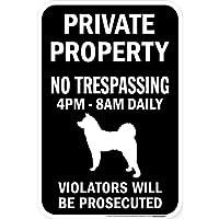 PRIVATE PROPERTY ブラックマグネットサイン:秋田犬 シルエット 英語 私有地 無断立入禁止