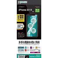 ラスタバナナ iPhone XR フィルム 平面保護 耐衝撃吸収 フルスペック 反射防止 アイフォン 液晶保護フィルム JY1336IP861