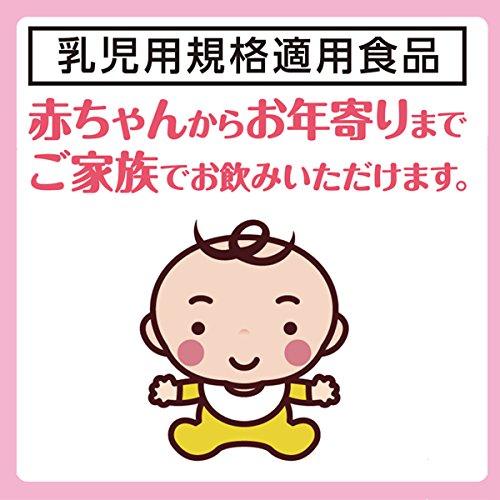 伊藤園ヘルシールイボスティー500ml×24本