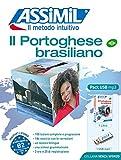 Il portoghese brasiliano. Con audio MP3 su memoria USB