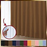 窓美人 1級遮光カーテン&UV・遮像レースカーテン 各1枚 幅150×丈190cm 幅150×丈188cm ミルクチョコレート リュミエール 断熱 遮熱 防音 紫外線カット