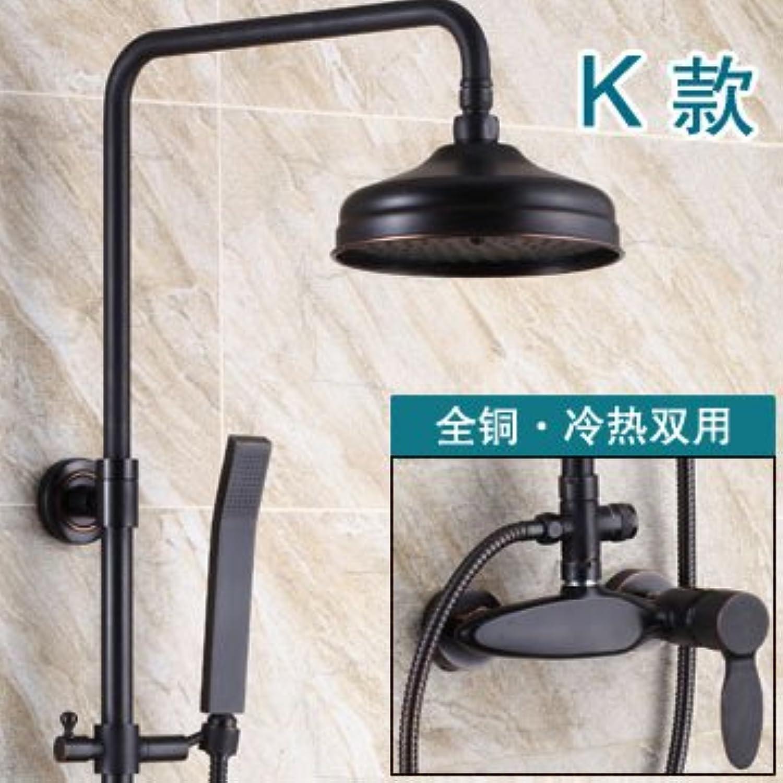 Maifeini _ Antique Shower Faucet Shower Shower Set American Shower Black Bronze,K