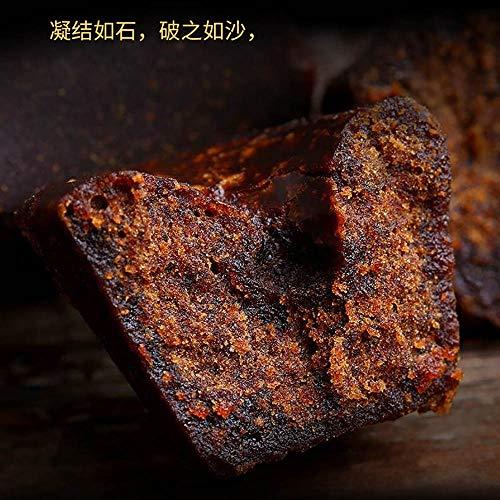 黒糖340g(170g*2)原味雲南黒糖 手作り古法練煮、スタンドアロン包装 花茶 純手作無添加 カフェインなし