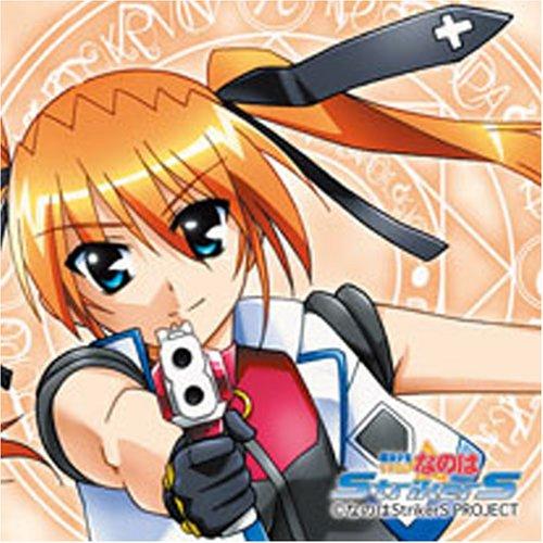 Magical Girl Lyrical Nanoha StrikerS ZIPPO 4 Teana Lanster (japan import)