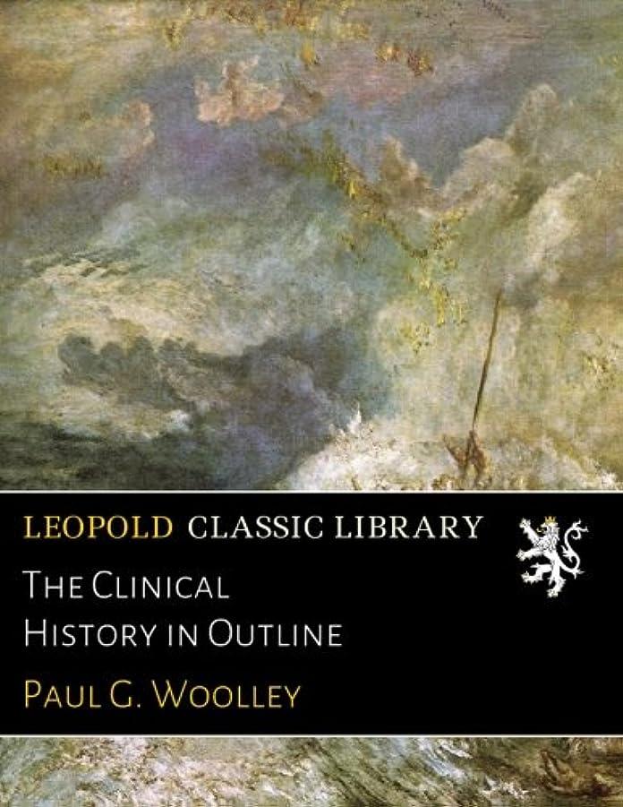 再開羊の履歴書The Clinical History in Outline