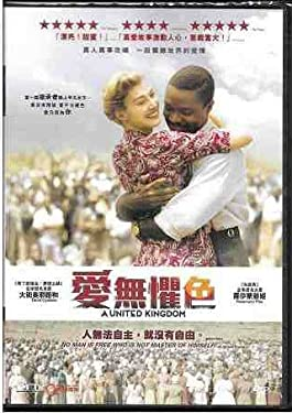 A United Kingdom (Region 3 DVD / Non USA Region) (Hong Kong Version / Chinese subtitled) 愛無懼色