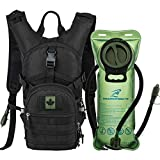 SHARKMOUTH Tactical MOLLE Hydration Pack Backpack 900D with 2L Leak-Proof Water Bladder, Keep