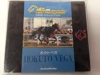 G・Dream カードコレクション Vol.5 ホクトベガ