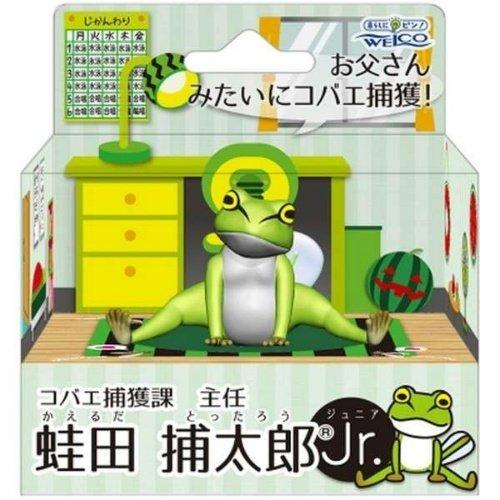 蛙田捕太郎ジュニア
