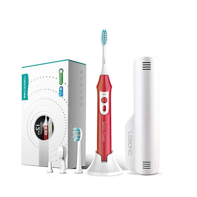 ペリスコープウミウシコードレス電動歯ブラシ 大人の家の音波振動の電動歯ブラシの理性的な充満柔らかい毛の自動ブラシの歯のアーティファクト (色 : A)