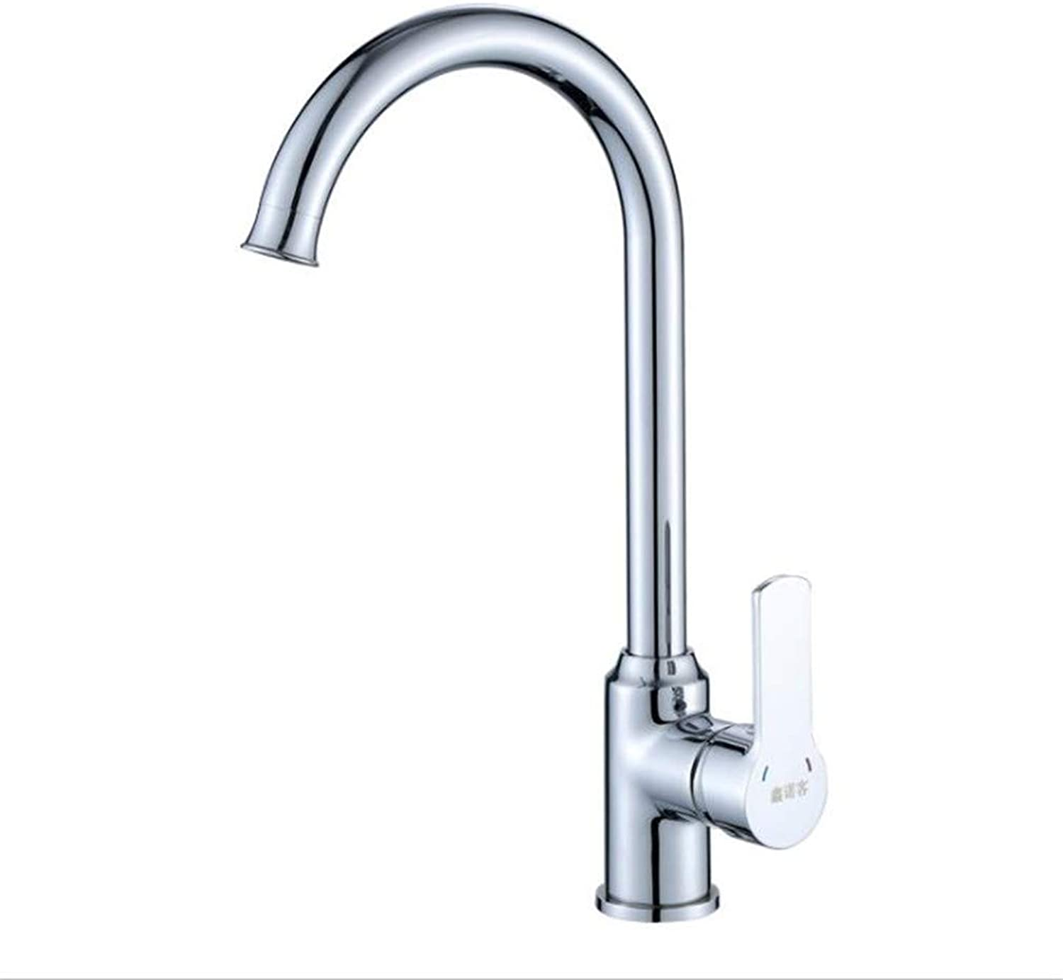 Bathroom Sink Basin Lever Mixer Tap Red Chong Copper Faucet Kitchen Washing Pot Faucet Cold and Hot Mixed Flume Faucet