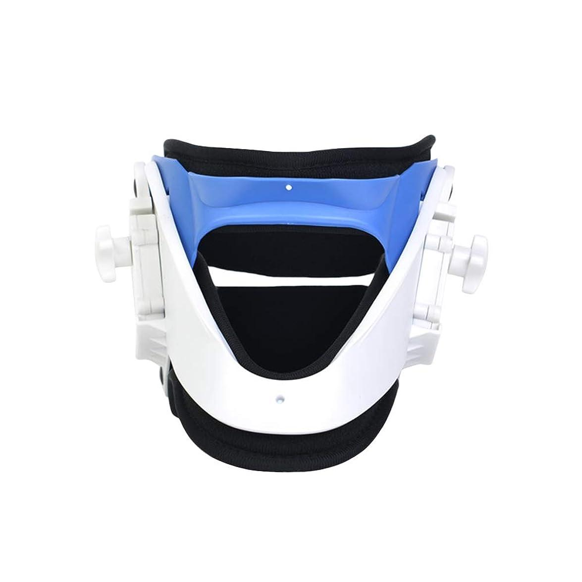 偽善者リボンアプトHealifty堅い首の苦痛救助の傷害回復のための通気性の首サポート支柱調節可能な頚部つば