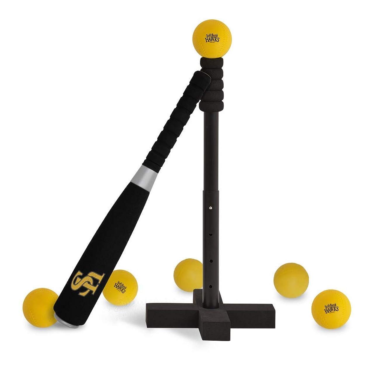 スラム街前売シーフードSoftBank HAWKS (ソフトバンクホークス公式) 野球 バッティングセット キッズ バット+ティー+ボール付 やわらかボール6個付き 高さ調整可