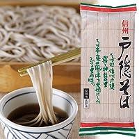 信州戸隠そば 乾麺 220g×10袋 [商品番号マ-10]