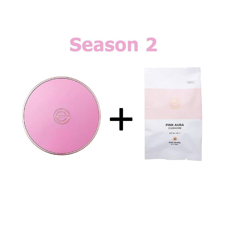 テーブルを設定する教育学教育[Season 2] DPC Pink Aura Cushion 15g + Refill 15g/DPC ピンク オーラ クッション 15g + リフィル 15g (#23 Pink Vanilla) [並行輸入品]
