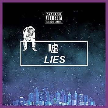 Lies (feat. DeVaughn)