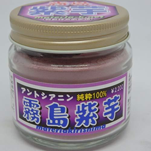 無添加健康食品/霧島紫芋/アントシアニン芋粉(80g)×3個4月分¥8,800