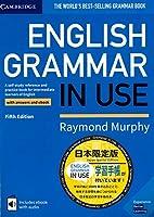 学習手帳付 日本限定版 English Grammar in Use 5th edition Book with answers and interactive ebook Japan Special edition