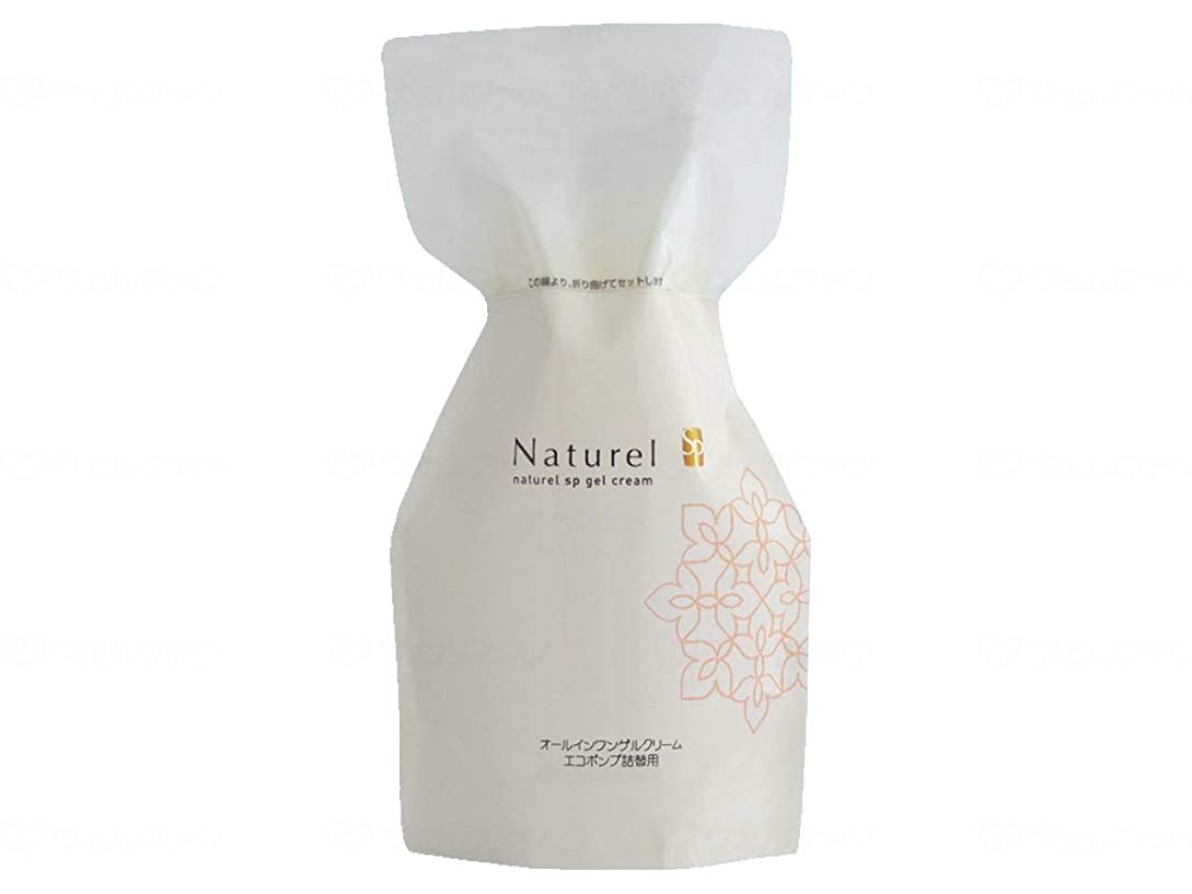 バックアップリマ手日本健康美容開発 ナチュレルSP ゲルクリーム PLUS エコ詰替え 550g