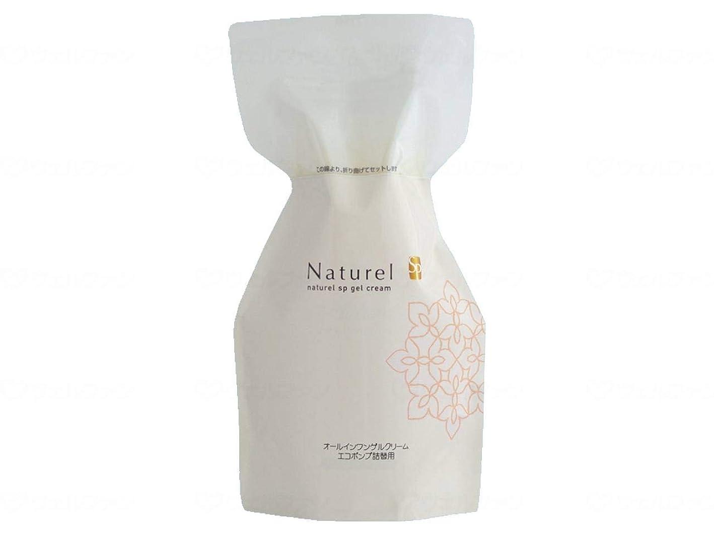 親愛な救出耕す日本健康美容開発 ナチュレルSP ゲルクリーム PLUS エコ詰替え 550g