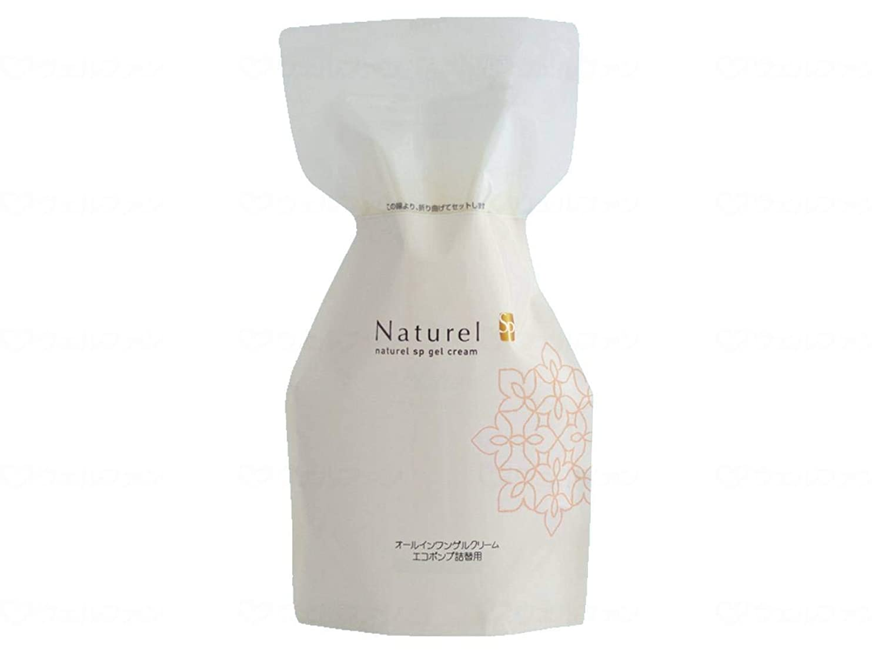 誰もコイル避ける日本健康美容開発 ナチュレルSP ゲルクリーム PLUS エコ詰替え 550g
