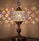 DEMMEX 2021 Handmade XL Turkish Moroccan Mosaic Bohemian Boho Colorful Table Desk Bedside Lamp Lampshade Light Lighting, 23'x10' (Bohemian Rug)